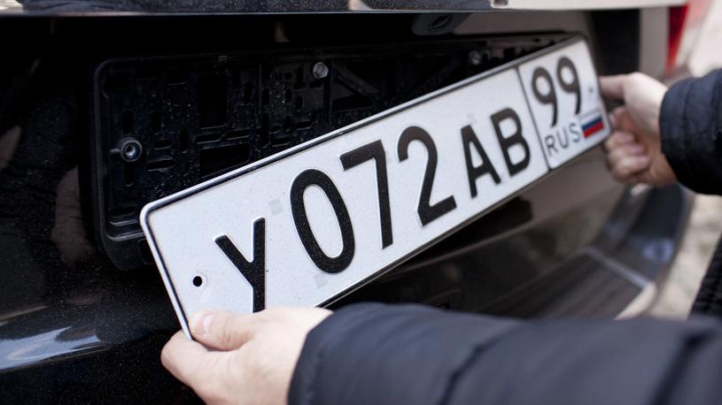 Автомобильные номера в России оснастят электронными чипами
