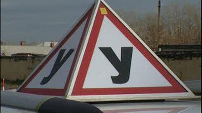 В ГИБДД фиксируют спад качества подготовки водителей