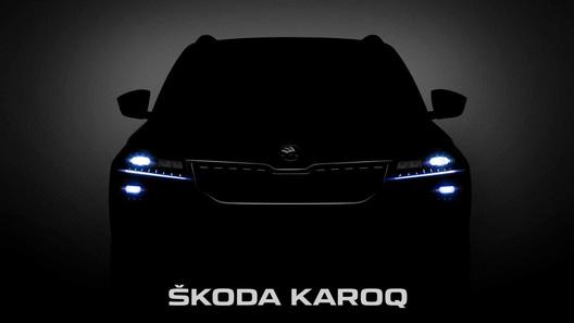 Skoda приоткрыла внешность преемника Yeti