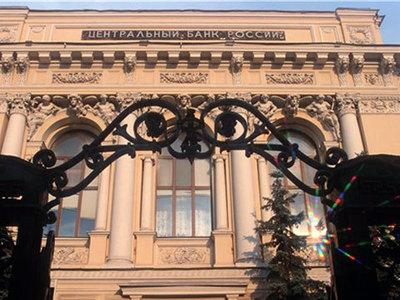"""""""МАСТ-Банк"""" и банк """"ТЭСТ"""" лишились лицензий"""