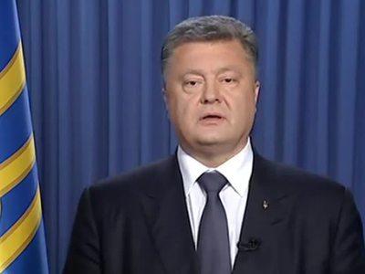 Порошенко распорядился подсчитать убытки от потери Крыма