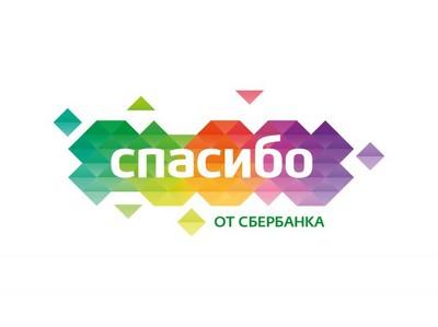 Сбербанк может продать бизнес в Словакии и Венгрии