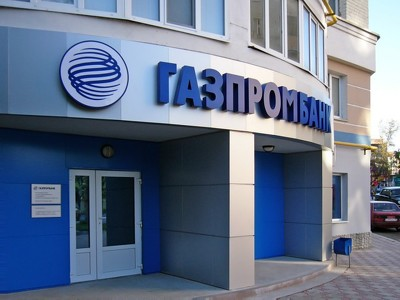 Fitch: Газпромбанк стал лидером по убытку