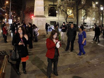 В Чили зафиксировано второе за час землетрясение