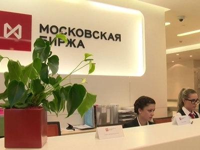 Сайт Московской биржи возобновил работу