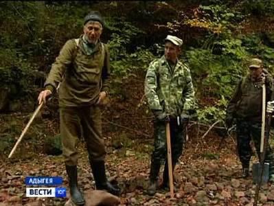 Геологи начали поиски месторождений золота в Адыгее
