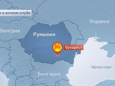 В одном из ночных клубов Бухареста прогремел взрыв: 18 погибших
