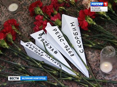 В Новгородской области объявлен день траура по жертвам авиакатастрофы