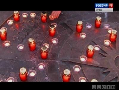 Уральцы вместе со всей страной скорбят по жертвам авиакатастрофы в Египте