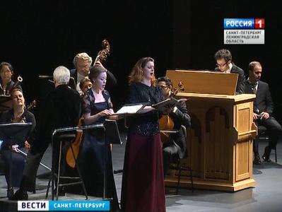 Высокую мессу Баха исполнили в Мариинском театре в память о погибших над Синаем
