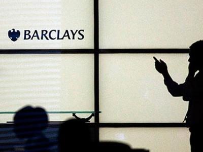 Британские власти оштрафовали Barclays на ∎72 млн