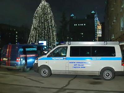 Бытовая ссора в московском районе Хорошёво-Мневники закончилась стрельбой