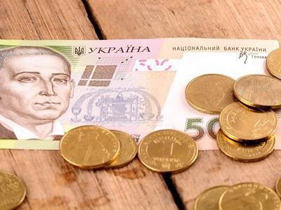 Gallup: уровень жизни на Украине упал до минимума