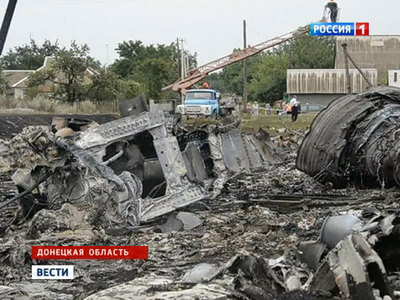 Родственники погибших в авиакатастрофе под Донецком получат по 50 тысяч долларов