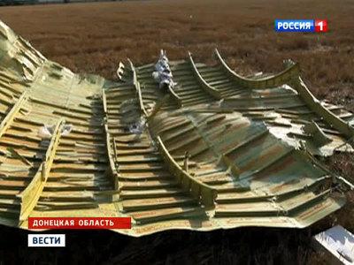 На месте крушения Boeing собрали 10 коробок с личными вещами погибших