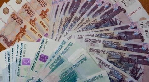 Крым 2015. Цены. Тарифы. Доходы-зарплаты-пенсии