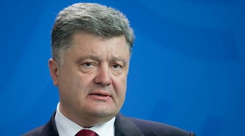 Порошенко: Россия ведет войну против Украины и злоупотребляет вето