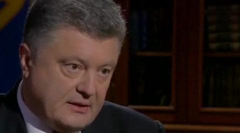Порошенко уволил губернатора Одесской области без объяснения причин