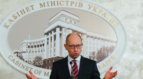 Яценюк пообещал России