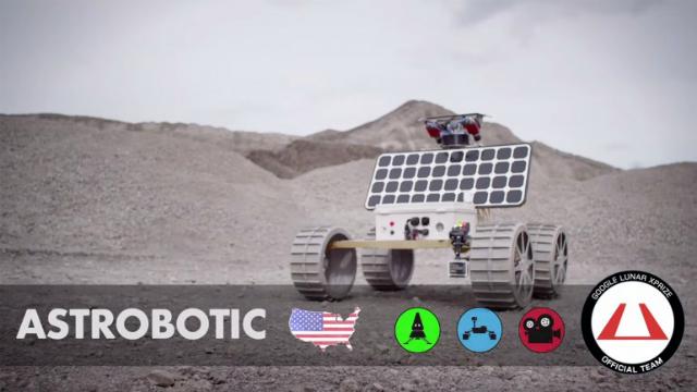 Американская команда Astrobotic получила премию во всех трёх номинациях (иллюстрация Google Lunar XPrize).
