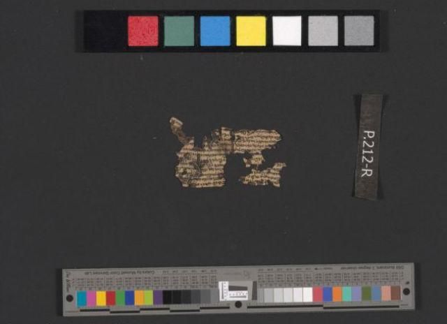 Так выглядит один из фрагментов свитка Мёртвого моря (фото Shai Halevi/Israel Antiquities Authority).