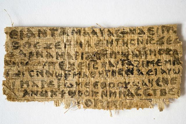Древний папирус вызвал жаркие споры вокруг того, что же означали надписи в нём