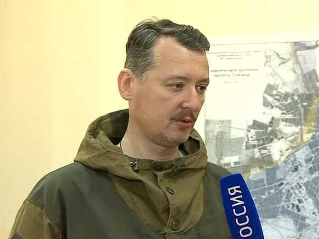 Сводка С Донецка 11.08.14 От Стрелкова
