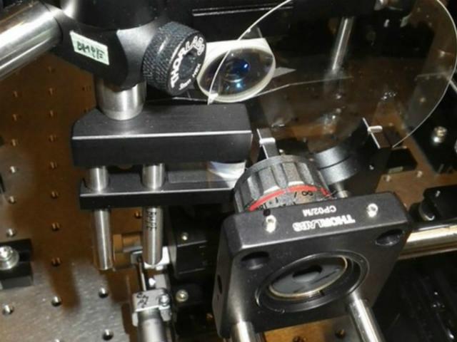 Фрагмент новой камеры (фото University of Tokyo).