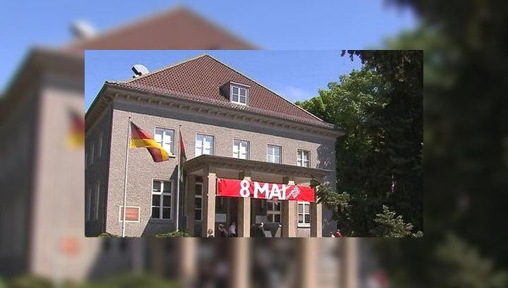 германия празднует день победы