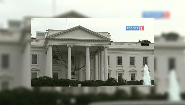 Обама строит новый бункер.