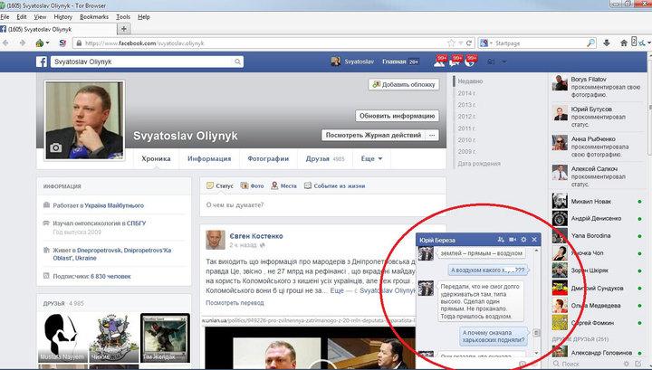 http://cdn.static3.rtr-vesti.ru/p/xw_992919.jpg