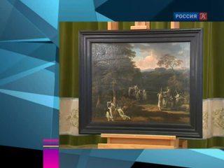 Новости культуры. Эфир от 27.11.2015 (15:00)