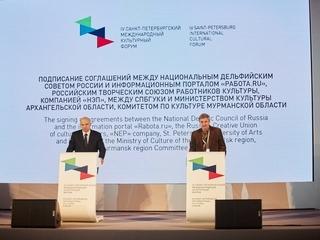 Фото с сайта Форума