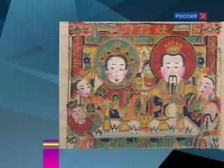 Новости культуры. Эфир от 04.02.2016 (10:00)