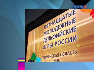 Новости культуры. Эфир от 27.04.2016 (15:00)