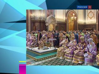 Новости культуры. Эфир от 28.04.2016 (19:30)
