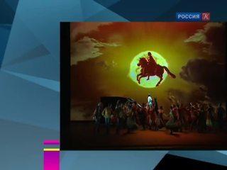 Новости культуры. Эфир от 25.05.2016 (19:30)