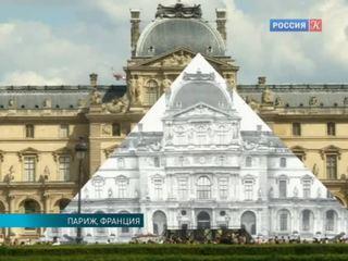 Новости культуры. Эфир от 27.05.2016 (19:30)