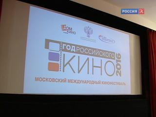 Новости культуры. Эфир от 24.06.2016 (19:30)