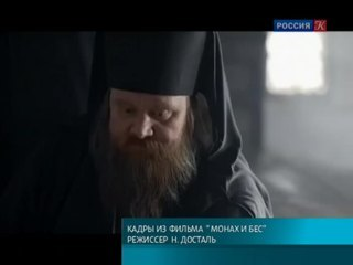 Новости культуры. Эфир от 27.06.2016 (19:30)