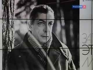 Музей Таривердиева может открыться в квартире композитора в Москве