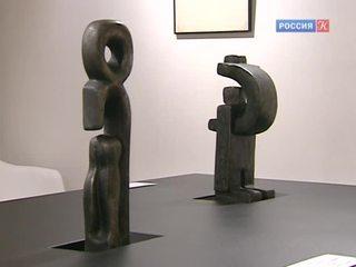 Новости культуры. Эфир от 19.07.2016 (23:30)