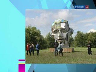 Новости культуры. Эфир от 25.07.2016 (19:30)