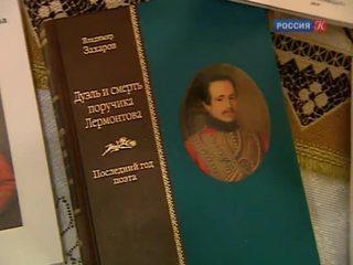 Новости культуры. Эфир от 27.07.2016 (10:00)
