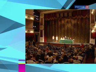 Новости культуры. Эфир от 23.08.2016 (19:30)