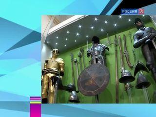 Новости культуры. Эфир от 24.08.2016 (10:00)