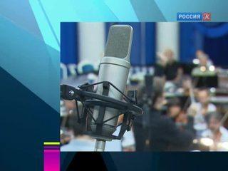 Новости культуры. Эфир от 29.08.2016 (19:30)