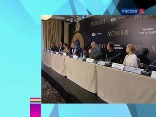 Новости культуры. Эфир от 21.09.2016 (19:30)