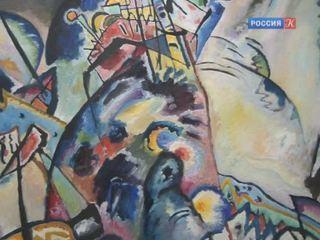 В Русском музее открылась выставка «Василий Кандинский и Россия»