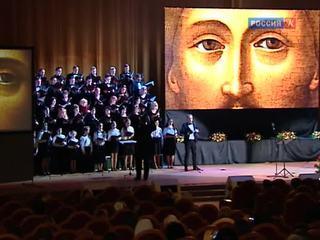 """Концерт """"Пристань спасения"""" посвятили Афону"""